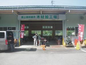 H26.5修理会